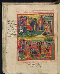 Alexander Manuscript